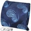 svadobna kravata modra